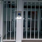sécurisation accès entrées - par Yves Carton